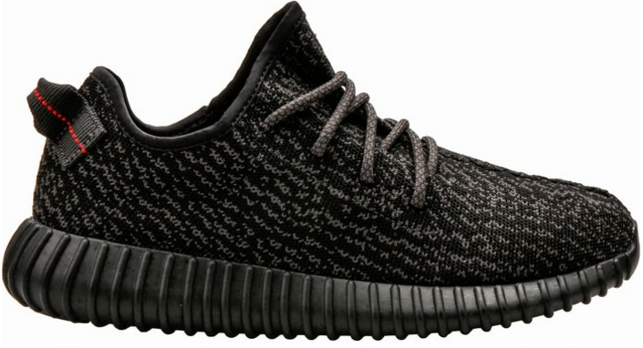Yeezy Boost 350 Archives - Page 2 of 3 - AIO bot