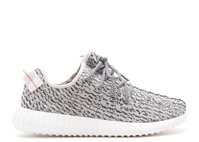 2b8fe4568e82a The grey and white sneakers feature a bright white eye-catching sole. Although  not as widely publicized