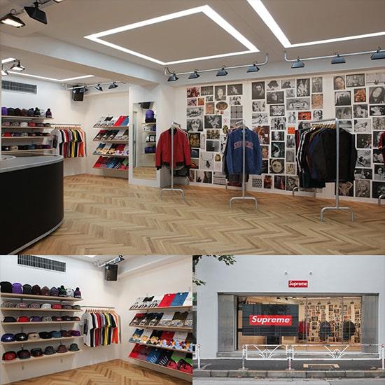Supreme apparel store-min