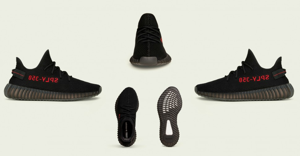 Adidas Yeezy Boost 350 V2 BY 1604 Black White US 10.5 / UK 10
