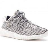 adidas-yeezy-boost-350-turtle-blugra-cwhite-201114_2