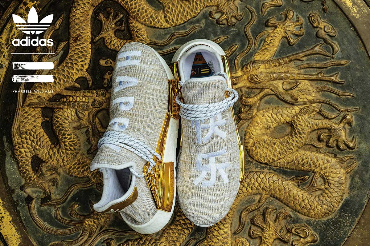 NMD Human Race China Gold Happy