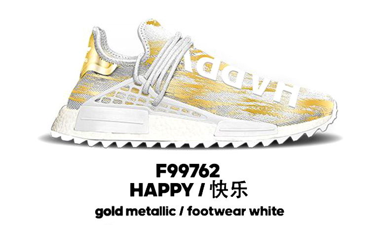 NMD Human Race China Happy