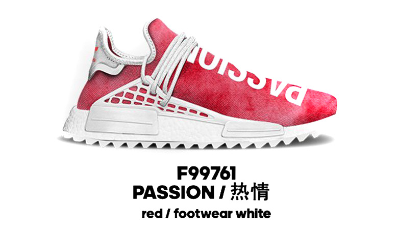 NMD Human Race China Passion