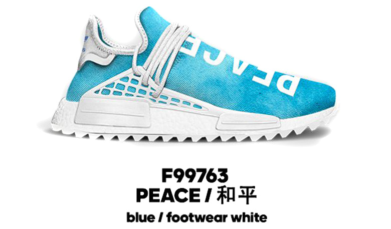 promo code 44724 2b452 Pharrell's NMD Human Race Pack is Landing Next in China ...