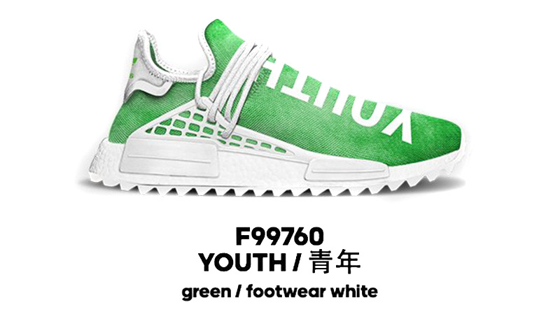 NMD Human Race China Youth