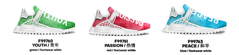 Adidas NMD Human Race China 3