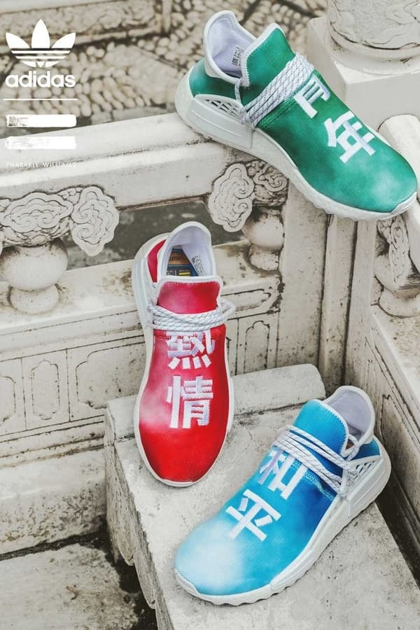 Adidas NMD Human Race China Pack