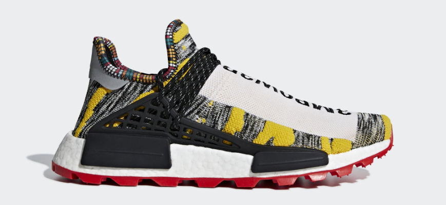 Adidas Pharrell NMD Afro Pack Solar Pack Yellow