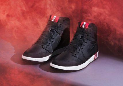 sneaker releases air jordan 1 psg November