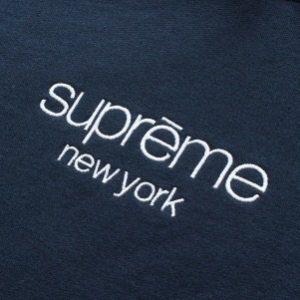 supreme facts logo