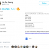 AIO Bot Supreme Success 11