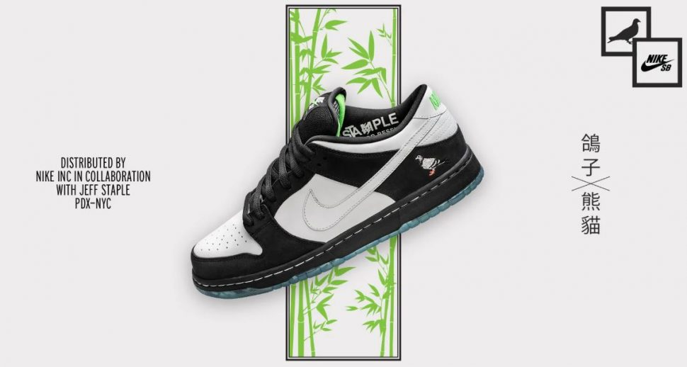 on sale 28e1c cb381 panda pigeon nike sb dunks