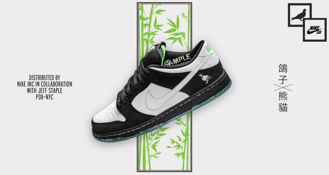 "new concept d4a86 60755 Nike SB Dunk Low ""Panda Pigeon"" Sample Is Releasing Soon"