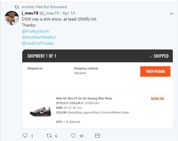 SNKRS Nike Bot