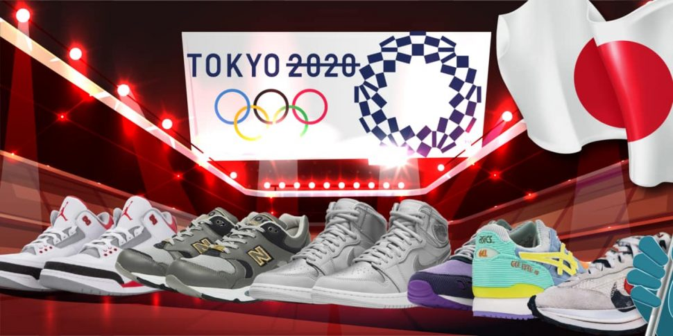 JAPANESE SNEAKERS AIO FEAT