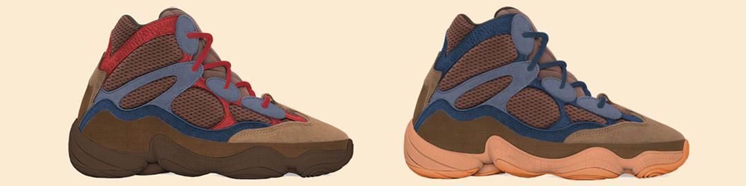 Adidas YZY High Tactile & Sumac - AIO Bot