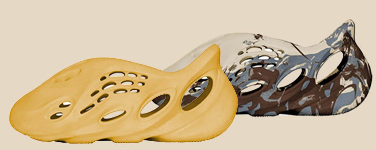 Foam Runner Ochre and Cream Clay - AIO Bot