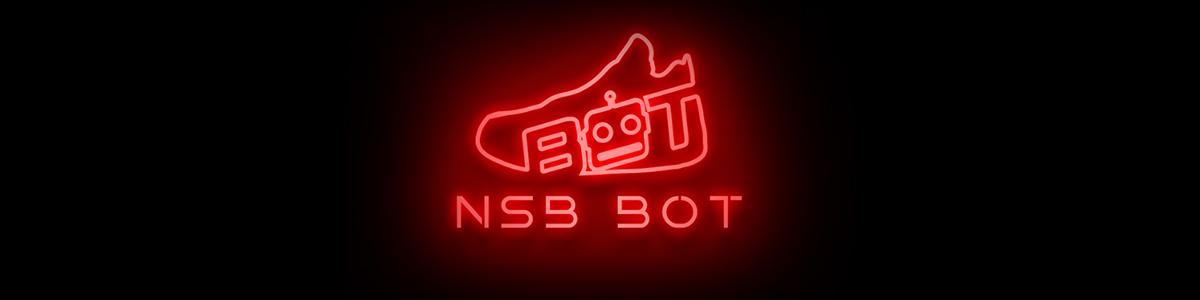 Nike Shoe Bot - Sneaker Bots for Mac - AIO Bot