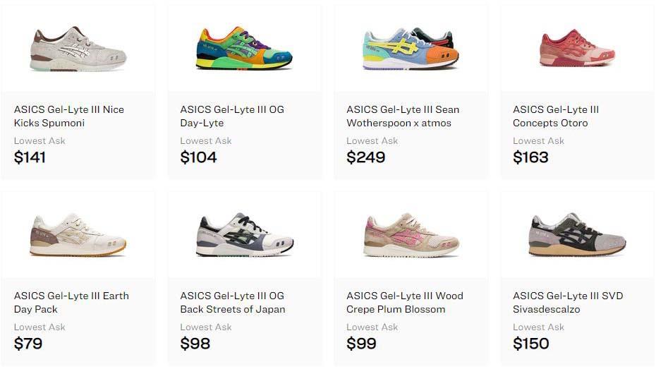 ASICS Japanese Gel Lyte - Walking Shoes - AIO Bot
