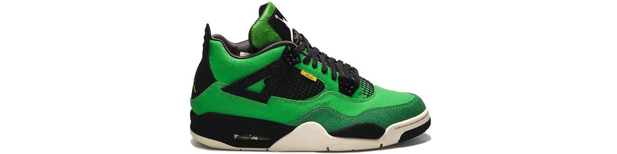 Jordan 4 Manila - Most Expensive Jordans - AIO Bot