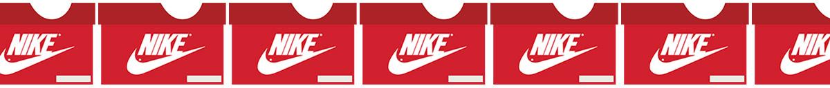 Sneaker Boxes _Nike - AIO Bot